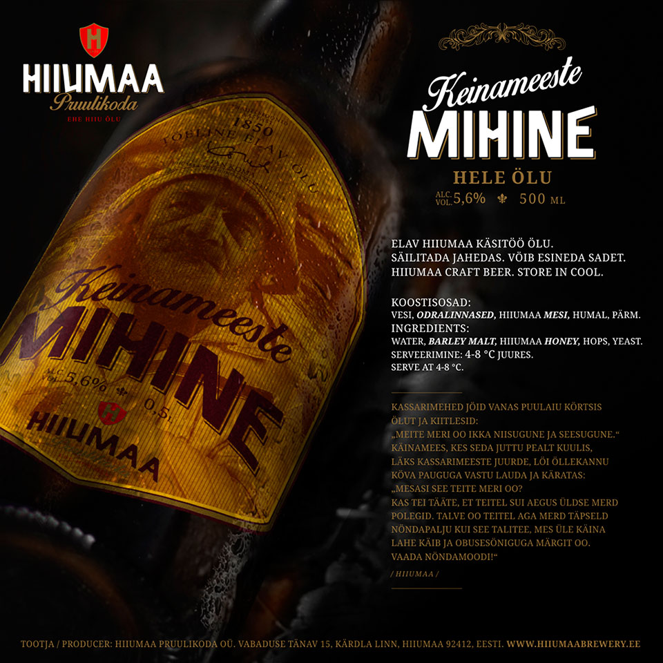 hiiumaa-label-4